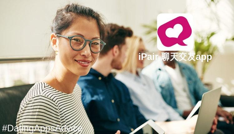 iPair-聊天交友app